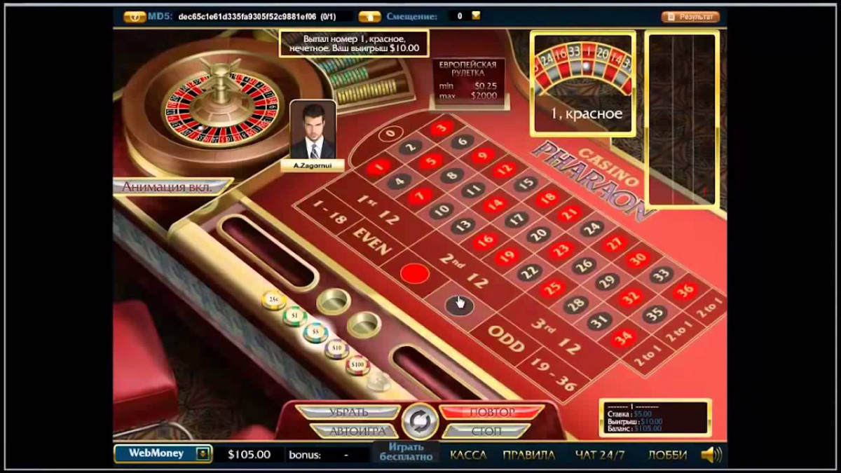 B3W Online Casino Software